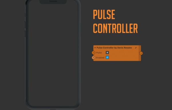 Патч контроля пульс-сигнала
