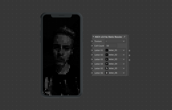 ASCII фильтр