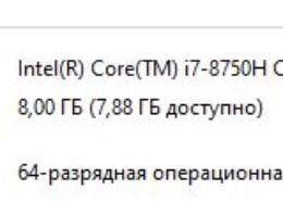 При работе в программе выключается ноутбук