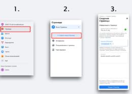 Как добавить маску во второй аккаунт Инстаграм