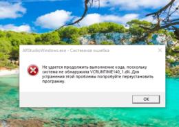 Не возможно запустить программу изначально.Выдает ошибку.